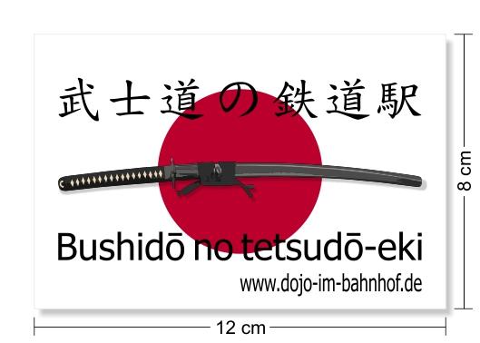 Aufkleber Dojo im Bahnhof Bushido no tetsudo-eki - Entwurf mit Bemassung