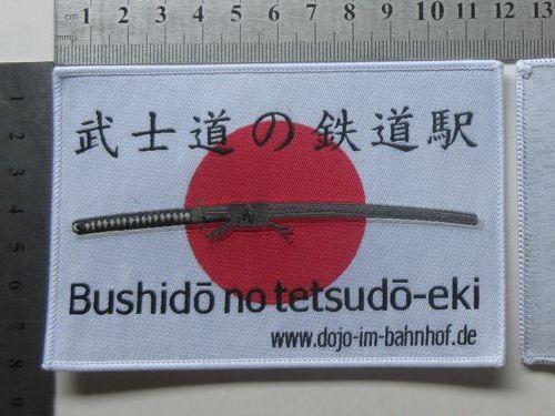 Aufnäher Dojo im Bahnhof Bushido no tetsudo-eki - Muster