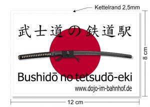 Aufnäher Dojo im Bahnhof Bushido no tetsudo-eki - Entwurf mit Bemassung